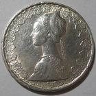 500 лир, Италия, 1966 год.