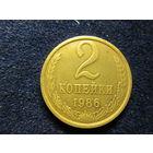 СССР ПОЗДНИЙ РЕГУЛЯРНЫЙ ЧЕКАН 2 копейки  1963,1968-1974,1975-1991 цена 0,31 руб за монету