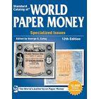 2013 - Krause - Банкноты мира _спец.выпуск - на CD