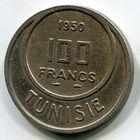 ТУНИС - 100 ФРАНКОВ 1950