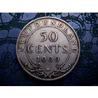 Ньюфаундленд. 50 центов. 1909 г. Эдвард