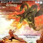 Yngwie Malmsteen - Трилогия (Trilogy).LP