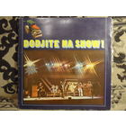 Parni Valjak - Dodjite na show ! - RTB, Yugoslavia - 1976