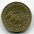 ЦЕНТРАЛЬНАЯ АФРИКА - 5 ФРАНКОВ 1981