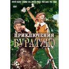 Приключения Буратино (реж. Леонид Нечаев, 1975) Скриншоты внутри