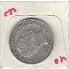 Альтенбург ALTENBURG 1 талер 1858