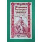 10 рублей 1894г. копия