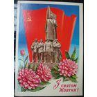 З святом жовтня!, худ. Г.Пикунов, 1978 г.