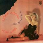 """Алена Апина И Группа """"Комби"""" - Улица Любви. Vinyl, LP, Album-1991,Russia."""