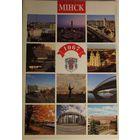 РАСПРОДАЖА!!! Минск, буклет - комплект открыток