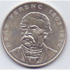 Венгрия, 200 форинтов 1995 года.