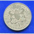 Кения 1 шиллинг 1969
