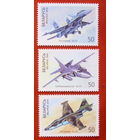 Беларусь. Самолёты. ( 3 марки ) 2000 года.