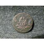 Россия  Деньга (1/2 копейки) (1730) Cu