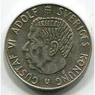ШВЕЦИЯ - КРОНА 1966