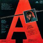 LP Удо Линденберг - Алла Пугачева. Песни вместо писем (1988) дата записи: 1987-1988 гг.