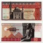 Египет. 10 фунтов (образца 1975 года, P46, UNC)
