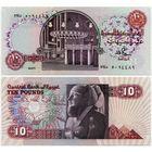 Египет. 10 фунтов (образца 1986.12.25 года, P51, UNC)