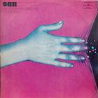 SBB - Ze Slowem Biegne Do Ciebie - LP - 1977