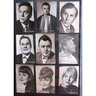 АРТИСТЫ СССР ~ Небольшие открытки ~ Разные выпуски ~ 9 шт. ~
