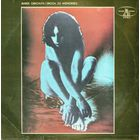 LP Marek Grechuta - Droga Za Widnokres (1972)