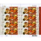 """Малый лист почтовых марок """"ЕВРОПА 2005"""" Украина"""