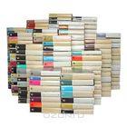 """Книги серии """"Библиотека всемирной литературы"""" 5 книг"""