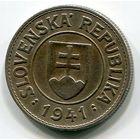 СЛОВАКИЯ - КРОНА 1941