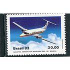 Бразилия. Авиастроение в государстве. ЕМВ-120, Бразилия