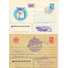 Полярная почта АМСГ Бараниха Комсомольская Эгвекинот Лаврентия