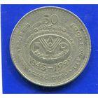 Шри Ланка 2 рупии 1995 ФАО