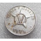 5 сентаво 1971 Куба
