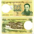 Бутан. 20 нгултрум (образца 2006 года, P30a, UNC)