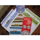 Буклеты на белорусские памятные монеты (список внутри). Предварительно уточняйте наличие.