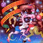 Various - Новогодняя Дискотека - LP - 1989