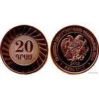 Монета 20 драм Армения сталь с медным покрытием 2003г. штемпельный блеск. распродажа