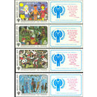 Год ребенка СССР 1979 год (4996-4999) серия из 4-х марок с купоном