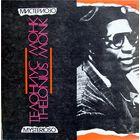 LP Thelonius Monk / Телониус Монк - Мистериозо (1990) МОНО