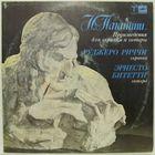 Н. Паганини - Произведения для скрипки и гитары