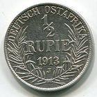 ГЕРМАНСКАЯ ВОСТОЧНАЯ АФРИКА - 1/2 РУПИИ 1913 J РЕДКАЯ