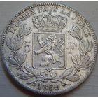 40. Бельгия 5 франков 1869 год, серебро