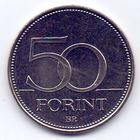 Венгрия, 50 форинтов 2013, 2014 гг.