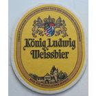 Подставка под пиво Konig Ludwig Weissbier