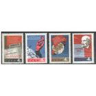 СССР 100-летие Интернационала 1964 г**