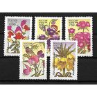 Россия 1996 г. 5 марок Цветы, флора **