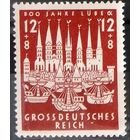 III REICH - 1943 - полная серия ~ MNH