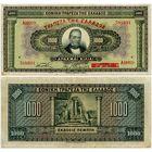Греция. 1000 драхм (образца 04.11.1926 года, P100b, красная надпечатка)