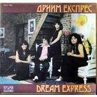 LP Dream Express - DREAM EXPRESS  [1980]