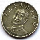 Тайвань, 10 долларов 1984