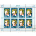 Фестиваль СССР 1985 год (5614) 1 малый лист из 8 марок